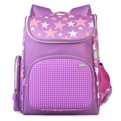 1892cd23b9ce Рюкзаки, сумки, чемоданы и всё для путешествий — купить в интернет ...
